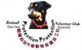 朝陽科技大學動物保護志工社
